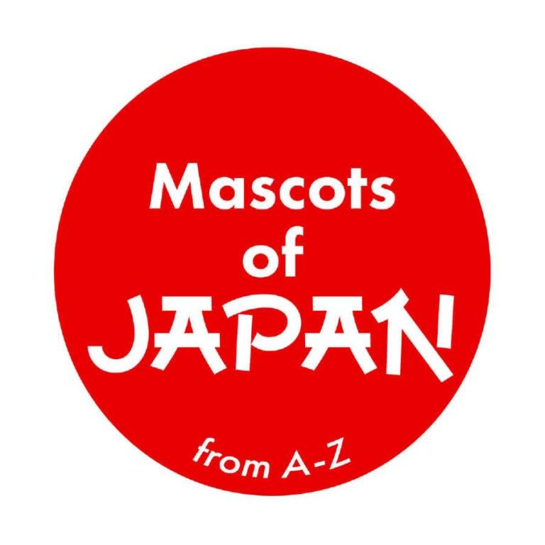 Mascots of Japan Alphabet Book